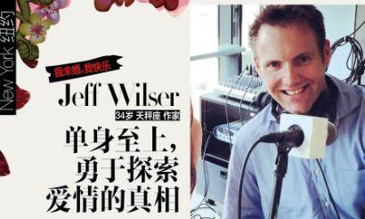 SELF China thumbnail
